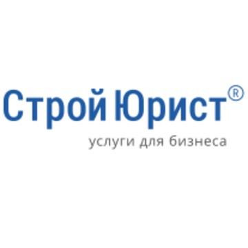 ООО СтройЮрист,